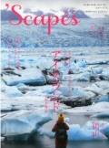 'Scapes (スケープス) 2014年 02月号