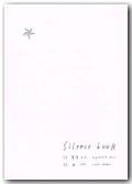 silence book