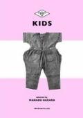 THE SUKIMONO BOOK 04 KIDS