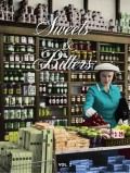 SWEETS AND BITTERS vol.2(used)