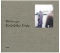 M.Ganges 上田義彦 写真集