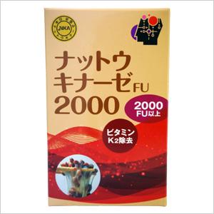 【1粒に2000FU含有】 ナットウキナーゼ2000 60粒