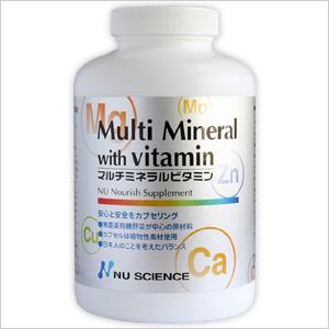 【オーガニック認定】 天然マルチミネラルビタミン 180カプセル