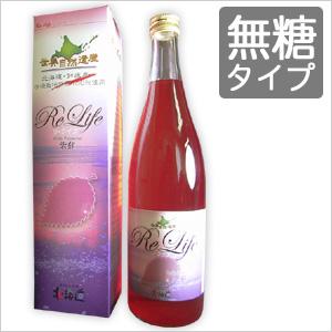 【有機JAS認定】 北海道知床産 紫蘇(しそ)ジュース 無糖 720ml 1本 Re・Life(リライフ)
