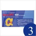 【成長をサポート】 アルファGPC 400 60カプセル 3個セット特価 ≪10%OFF≫