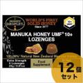 【ハニージャパン】 100%UMFマヌカハニー 10+ ロゼンジ(のど飴) 6粒 12個セット