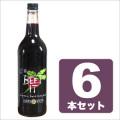 【有機JAS認定】 赤ビーツジュース BEET IT 750ml 6本セット
