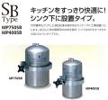 マルチピュア浄水器 MP750SB