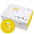 【フェルラ酸+ビタミンB群】 フェルラサポート 60包 3個セット