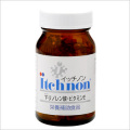 【γ-リノレン酸】 イッチノン 110粒
