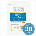 【いぬのサプリ】 グルコサミン&コンドロイチン 30粒