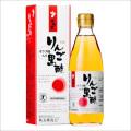 【特定保健用食品(トクホ)】 天寿りんご黒酢 360ml