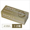 【FK-23菌 4兆個】 プロテサンS 45包入 12箱セット +45包入1箱進呈