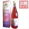 【有機JAS認定】 北海道知床産 紫蘇(しそ)ジュース 加糖 720ml 1本 Re・Life(リライフ)