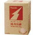 【大豆由来の無添加石鹸】 サンダーレッド 480g