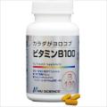 【天然酵母由来】 ビタミンB100 60粒 タイムリリース
