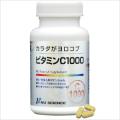 【天然ローズヒップ由来】 ビタミンC1000 60粒 高濃度ビタミンC