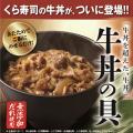 牛丼の具 5食セット