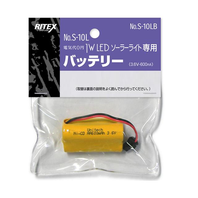 1W LED �����顼�饤�����ѥХåƥ(S-10LB)