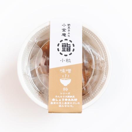 粋シリーズ小粒味噌
