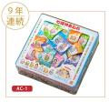 AC-1 七福神あられ[化粧缶入り][7種 250g]