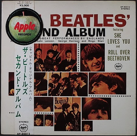 Beatles ザ・ビートルズ / The Beatles' Second Album ビートルズ No.2! JP盤