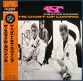 The Style Council スタイル・カウンシル / The Cost Of Loving