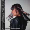 吉田美奈子 / In Motion