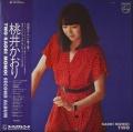 桃井かおり Kaori Momoi / Two