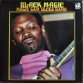 Magic Sam Blues Band マジック・サム / Black Magic