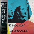 Billie Holiday ビリー・ホリデイ / Billie Holiday At Storyville