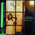 マヤ MAYA / Have Yourself A Merry Little Christmas