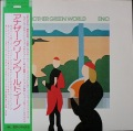 Eno イーノ / Another Green World