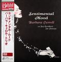 Barbara Carroll Trio バーバラ・キャロル / Sentimental Mood