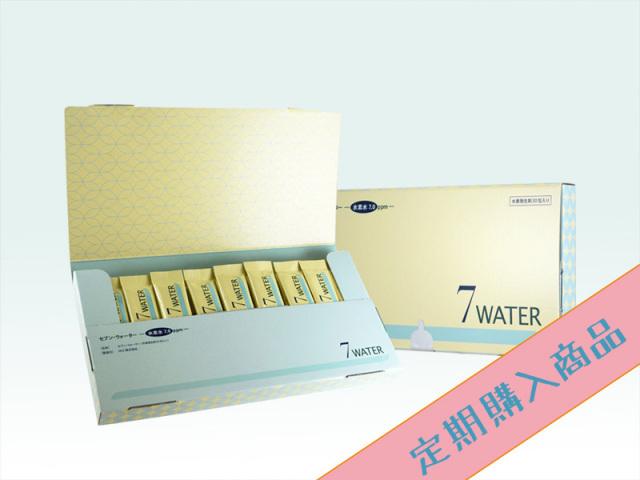 【定期購入・送料負担!】「セブンウォーター」水素発生剤 毎月60包お届け!