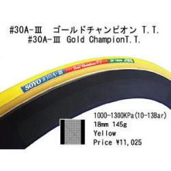 SOYO SEAMLESS ROAD CR2(ソーヨー シームレスロード シーアール2)