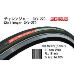 SOYO CHALLENGER CKV20(ソーヨー  チャレンジャー CKV270)タイヤ