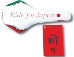 SanMarco CONCOR RideForJapan(コンコールレーシング ライドフォージャパン)