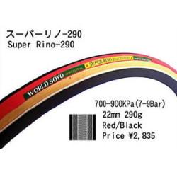 SOYO SUPER RINO290(ソーヨー スーパーリノ280)