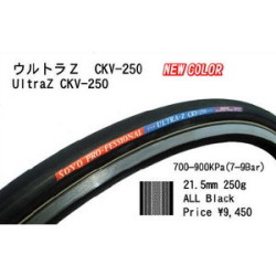 SOYO ULTRA-Z(ソーヨー  ウルトラゼット) タイヤ
