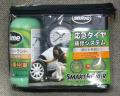 タイヤパンク修理剤KIT/SLIME