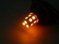 バルブ・LED1156型・13SMDナス・シングル球アンバー/オレンジ
