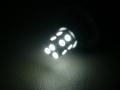 バルブ・LED1157型・13SMDナス・ダブル球ホワイト