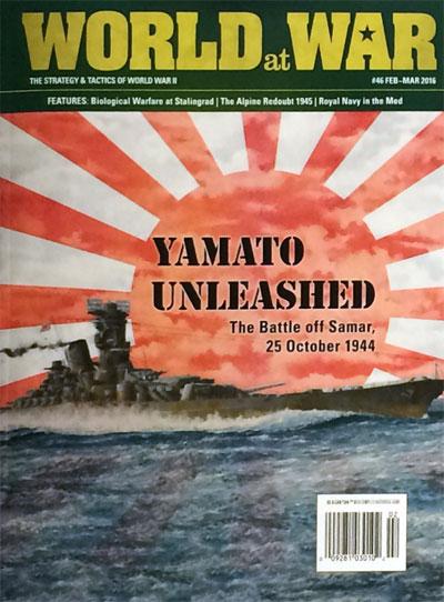 『World at War#46』【ゲームルールのみ日本語訳付】
