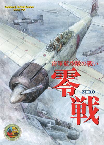 CTCS#4 『零戦:海軍航空隊の戦い』