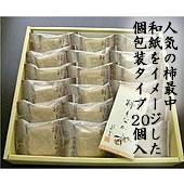 柿もなか 20個入(H0120)