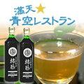 日テレ 満天青空レストランで紹介! 奈良の柿酢 健康維持 お料理にオススメ