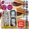 ギフトにも あんどいっち(3種)6個+黒豆茶セット 【どら焼き】