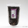 【北海道産】黒豆茶「香り焙煎」 600g×5 国産