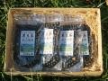 【北海道産】黒豆茶「健康」セット 【ギフト】 国産
